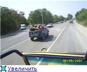 На Сухумском шоссе