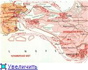 Cхема боевых действий в районе Таманского п-ва и Крыма