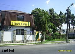Улицы Геленджика
